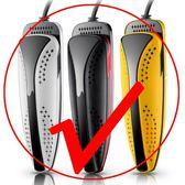 烘鞋器干鞋器除臭家用烘烤鞋機暖鞋子宿舍皮鞋多功能伸縮    都市時尚