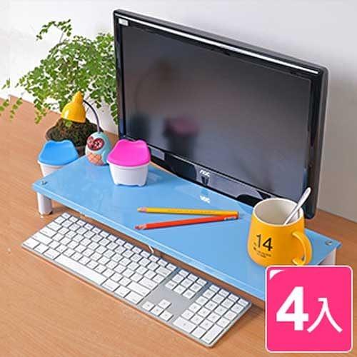【方陣收納】高質烤漆金屬桌上螢幕架/鍵盤架RET-125(藍色4入)
