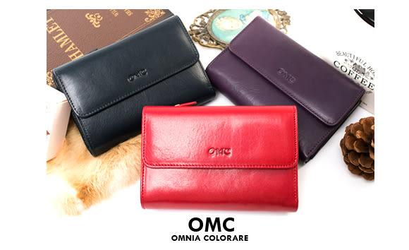 OMC - 原皮魅力真皮系列三折多卡式中夾 - 神秘紫