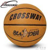 籃球700翻毛ZK朝纖牛皮質感大顆粒室內外通用耐磨    俏女孩