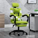電競椅電腦椅家用辦公椅職員椅現代簡約網布椅子升降轉椅學生座椅電競椅【全館免運】