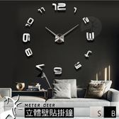 歐美 流行 3d 立體壁貼 時鐘 大型 時鐘 鏡面質感 台灣靜音機芯 數字變化款 創意 時鐘-米鹿家居