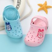 兒童洞洞鞋  兒童軟底男童女童防滑透氣公主寶寶夏季涼拖洞洞鞋沙灘鞋