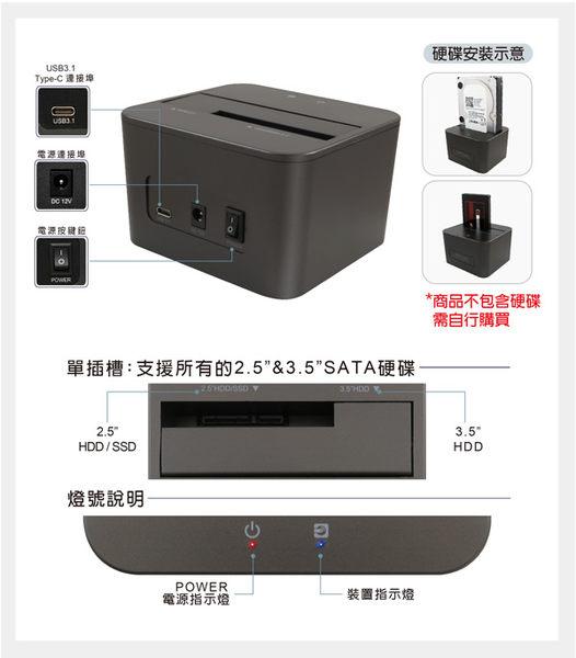 """[哈GAME族]現貨 可刷卡 伽利略 USB3.1 Type-C 2.5/3.5"""" SATAIII 硬碟座 支援熱插拔  RHU09"""