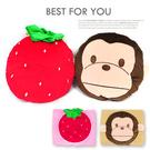 造型涼被抱枕.靠枕.被單.午睡抱枕.草莓造型.猴子造型.MIT.推薦哪裡買專賣店.品牌特賣會