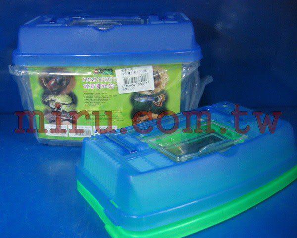 【西高地水族坊】AZOO 炫彩寵物手提箱(S)(粉紅、綠、藍)