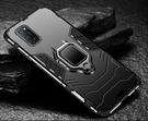 指環黑豹 OPPO A52/A72 OPPO A5/A9 2020 手機殼 防摔 防指紋 懶人支架 支持磁吸車載 全包邊 手機套