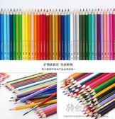 618好康又一發24色水溶性彩鉛24色畫筆套裝「韓舍園區」
