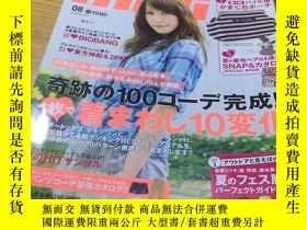 二手書博民逛書店罕見日文原版雜誌2011.8藤井莉娜Y403679