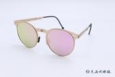 ROAV 偏光太陽眼鏡 Riviera - Mod.8103 ( 金框/粉水銀) 薄鋼折疊墨鏡