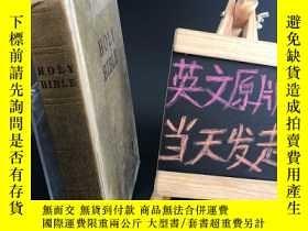 二手書博民逛書店HOLY罕見BIBLE(1945年版)精裝Y467724 HOLY BIBLE HOLY BIBLE 出版1