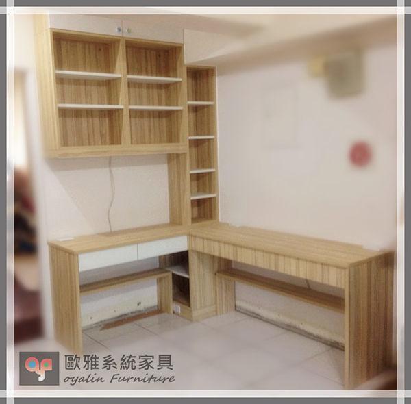 【歐雅 系統家具 】書桌