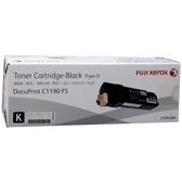 CT201260 促銷 FujiXerox  黑色原廠碳粉匣(3K)   DocuPrint C1190FS