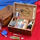 家用針線盒實木針線包小工具便攜多功能縫紉用品高檔縫衣針線套裝 亞斯藍