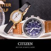 【公司貨2年保固】CITIZEN 星辰 Eco-Drive 復古時尚情人對錶 CA0621-05L_KP2-523-12