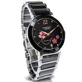 【Arseprince】秘密花園晶鑽陶瓷中性錶-紅花黑