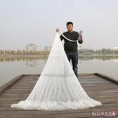 捕魚網 傳統撒網 尼龍線手拋網旋網易撒傳統網掄 捕魚工具 FF114【Rose中大尺碼】