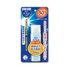 曼秀雷敦 SKIN AQUA 水潤肌瞬間清爽防曬凝乳 40ml【BG Shop】SPF50+/PA++++