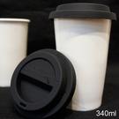 雙層咖啡杯 隔熱防燙雙層陶瓷杯 咖啡直飲...