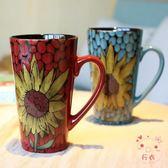 馬克杯陶瓷杯創意家用大容量馬克杯北歐咖啡杯簡約情侶帶蓋勺水杯子 聖誕禮物