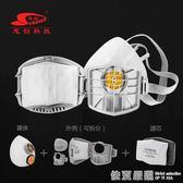 思創工業防塵口罩電焊裝修煤礦專用防塵口罩面具面罩透氣可洗  依夏嚴選