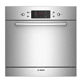 【預購中】BOSCH 博世 SCE52M75EU 6系列 嵌櫃式洗碗機(60 cm)(220V) ※熱線07-7428010