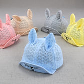 夏季寶寶0-1歲潮6-12個月嬰兒薄款透氣網冒男童女童公主可愛帽子 桃園百貨