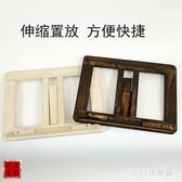 樂譜架 古琴譜架 木質折疊式實木讀書架 閱讀架 桌面譜臺 LB20353【123休閒館】