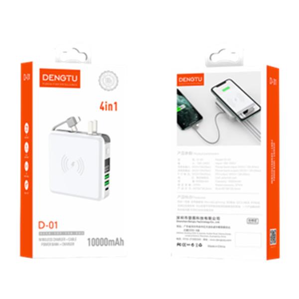 出國必備 多功能1萬毫安無線充電行動電源 4合一無線充電 PD快充QC3.0 Type-c適用iPhone 11