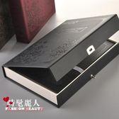 帶鎖日記本密碼大號盒裝男女用復古古典加厚彩頁筆記本送禮物 全店88折特惠
