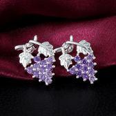 925純銀耳環 鑲鑽(耳針式)-葡萄時髦生日情人節禮物女飾品73au136【巴黎精品】