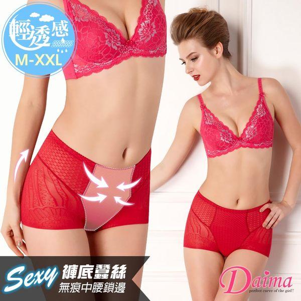 塑褲 蠶絲提臀縮腹彈力美體 涼爽親膚透氣中腰舒適鎖邊無痕(紅色)【Daima黛瑪】