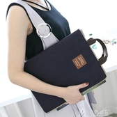【免運快出】 優勝者純色大容量時尚通勤便攜A4檔包資料平板IPAD收納袋YTL 奇思妙想屋