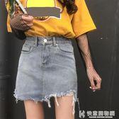 春裝新款女裝韓版磨破毛邊高腰牛仔短裙學生復古顯瘦包臀半身裙女 快意購物網