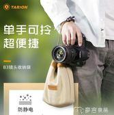 相機包TARION單反相機內膽包佳能m6尼康索尼微單收納包袋便攜鏡頭保 麥吉良品