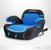 太空甲兒童汽車安全座椅增高墊3-12歲寶寶車載便攜式坐墊ISOFIX 創時代3c館 YJT