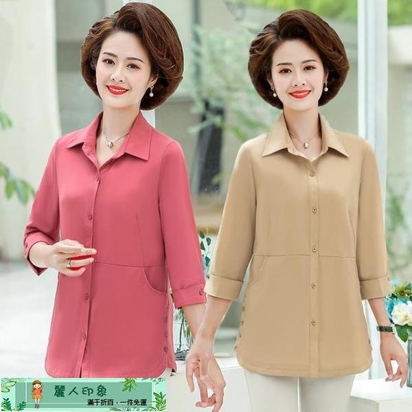 短版外套 媽媽夏裝薄款風衣 中年女裝莫代爾棉七分袖襯衫 簡約短款開衫外套 麗人印象 免運