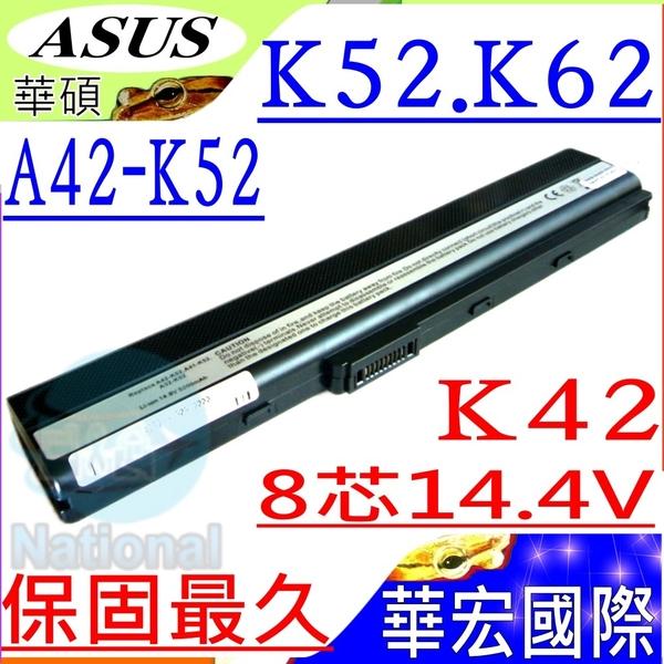 ASUS 電池(8芯/14.4V)-華碩 A42-K52, K42,K52,K62, K52XI,K52DYK52JT,K52JV,K52X,K62,K62F,K62JK62JR ,A32-K52