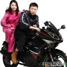 成人騎行電動摩托車男女單人雨披防水分體雨衣雨褲套裝『新佰數位屋』