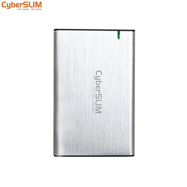 2.5吋硬碟外接盒SATA SSD/硬碟 USB3.0 銀色