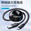 磁吸充電線-蘋果手錶無線磁吸充電器iwatch1/2/3/4/5代通用二合一快充磁力充電線iphone 糖糖日繫