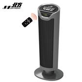 【Northern 北方】智慧型陶瓷遙控電暖器(PTC36201TR)【福利良品】