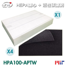 【LFH HEPA濾心+4片活性碳前置濾網】適用honeywell HPA-100APTW-(1片濾心+4片濾網特惠組)