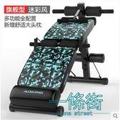 仰臥起坐健身器材家用多功能腹肌板全折疊