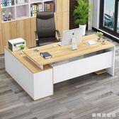 簡約現代辦公家具老板辦公桌單人辦公桌主管桌經理桌大班台電腦桌wy