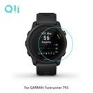 【愛瘋潮】Qii GARMIN Forerunner 745 玻璃貼 (兩片裝) 手錶保護貼 鋼化貼