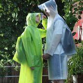 萬聖節快速出貨-風雨衣雨衣成人徒步男女韓國時尚單人騎行戶外旅行登山防雨長款透明雨披