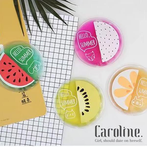 《Caroline》★  新款清涼一夏家居生活水果小動物可重複使用環保彩色凝膠冰袋69415
