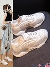 熱賣老爹鞋 運動休閒鞋厚底小白鞋女2021夏季新款百搭網面透氣老爹鞋爆款板鞋【618 狂歡】