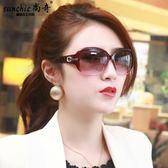 新太陽鏡 女有效防紫外線潮人墨鏡圓臉時尚個性復古遮陽眼鏡 全館免運